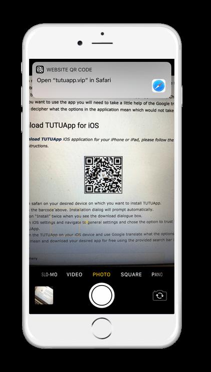TUTUApp Barcode Scan