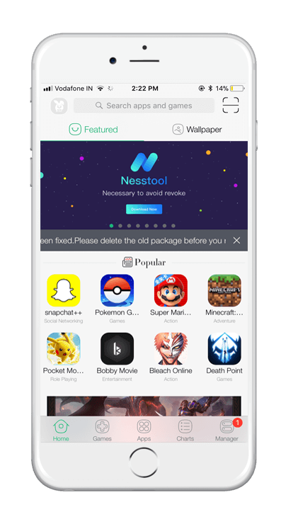 TUTUApp Homescreen