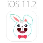 TUTUApp iOS 11.2