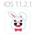 TUTUApp iOS 11.2.1